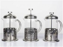 ACAR 800 ML FRENCH PRESS resmi